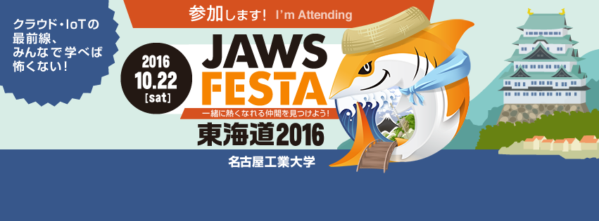 jaws_fb_attending